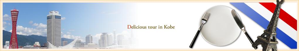 Delicious tour in kobe